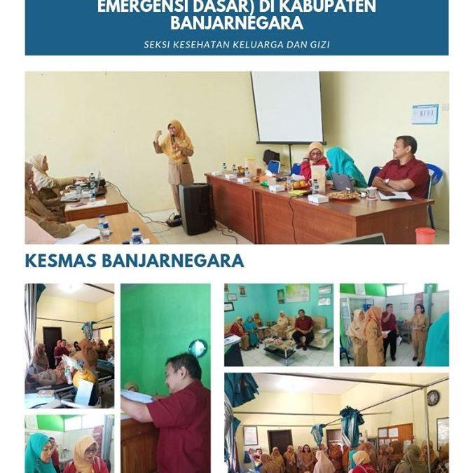 Kegiatan Orientasi Terpadu Peningkatan Kesehatan Ibu dan Anak Bagi  Puskesmas Poned di Kab. Banjarnegara