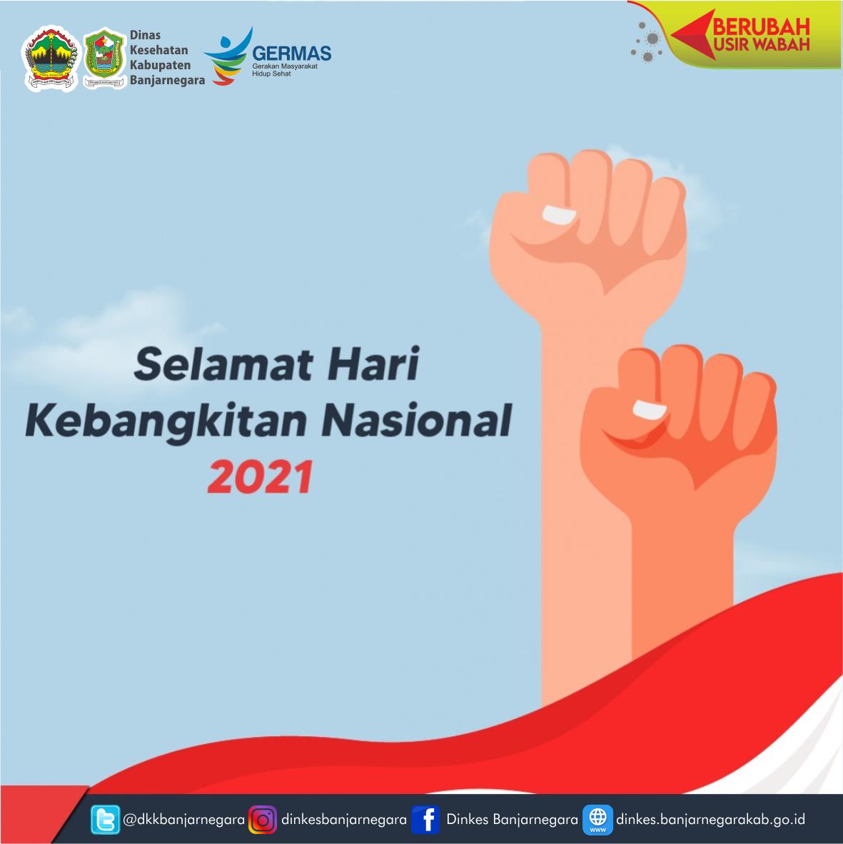Hari Kebangkitan Nasional || 20 Mei 2021